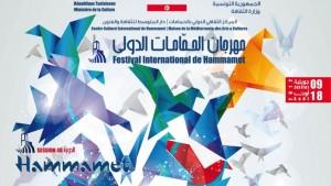 Festival International de Hammamet- 2012