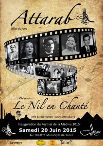 ATTARAB à l'affiche pour l'inauguration du Festival de la Médina de Tunis 2015