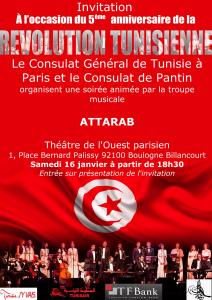 ATTARAB fête la révolution Tunisienne