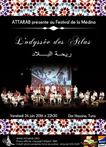 Attarab au Festival de la Médina de Tunis Juin 2016